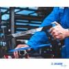 Utilisation Scie à métaux UNIOR 750B